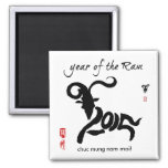 Año del espolón 2015 - Año Nuevo de Tet del Imán Cuadrado