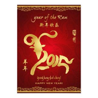 Año del espolón 2015 - tarjeta china del Año Nuevo Invitación 11,4 X 15,8 Cm