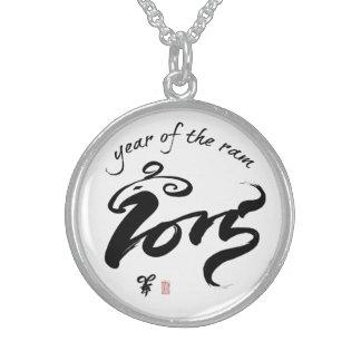 Año del espolón - Año Nuevo chino 2015 Collar De Plata De Ley
