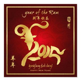 """Año del espolón - Año Nuevo chino 2015 Invitación 5.25"""" X 5.25"""""""