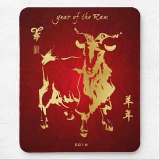 Año del espolón - Año Nuevo chino 2015 Mousepad