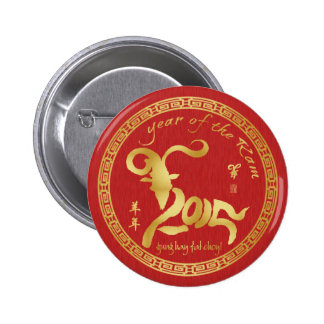 Año del espolón - Año Nuevo lunar chino 2015 Pin Redondo 5 Cm