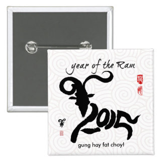 Año del espolón - Año Nuevo lunar chino 2015 Pin Cuadrada 5 Cm