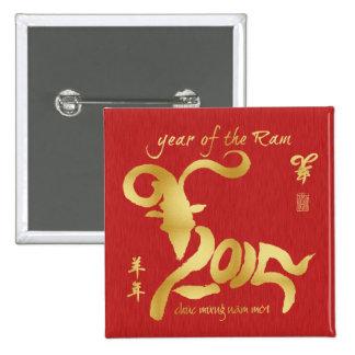 Año del espolón - Año Nuevo vietnamita 2015 (tet) Pin Cuadrada 5 Cm