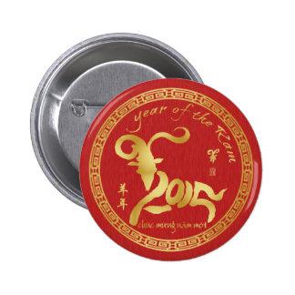 Año del espolón - Año Nuevo vietnamita 2015 (tet) Pin Redondo 5 Cm