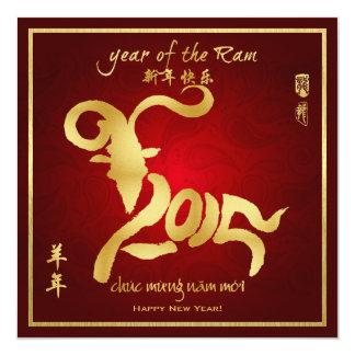 """Año del espolón - Año Nuevo vietnamita - Tết 2015 Invitación 5.25"""" X 5.25"""""""
