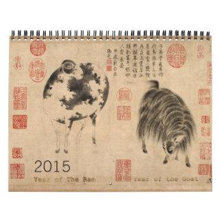 Año del espolón de 2015 de la pintura china del calendario