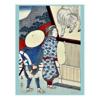Año del espolón (o de ovejas) por Yajima, Gogaku Tarjetas Postales