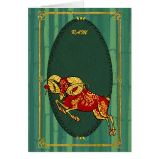 Año del espolón tarjeta de felicitación