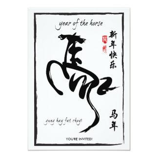Año del fiesta del caballo 2014 invitación 12,7 x 17,8 cm