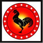 Año del gallo esculturas fotograficas