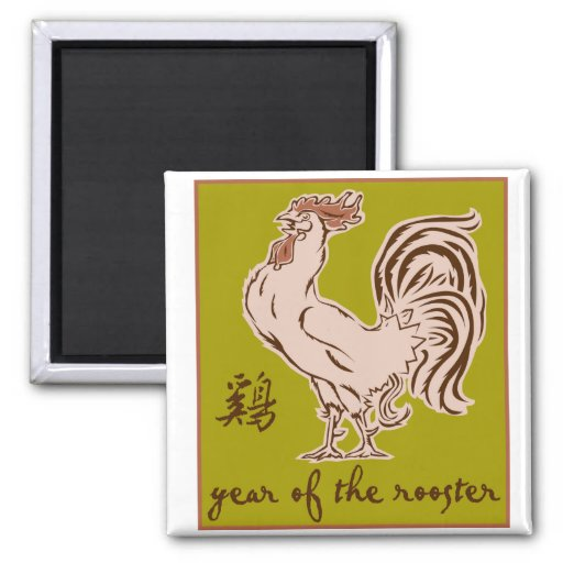 Año del gallo imán cuadrado