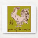Año del gallo tapete de raton