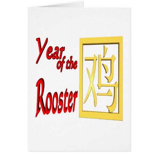 Año del gallo tarjeta de felicitación