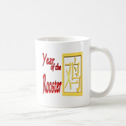 Año del gallo taza