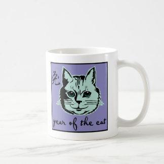 Año del gato taza clásica