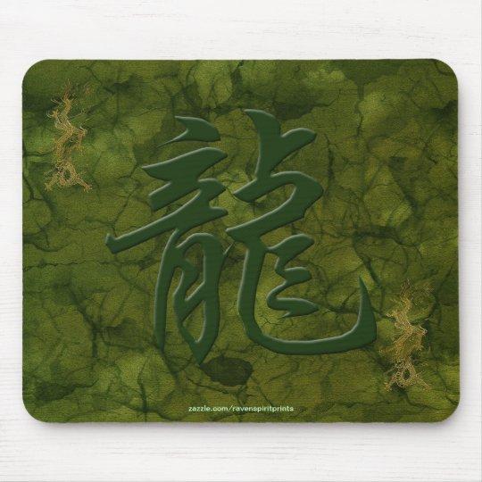 Año del kanji del dragón del arte Mousepad del dra Alfombrillas De Ratón
