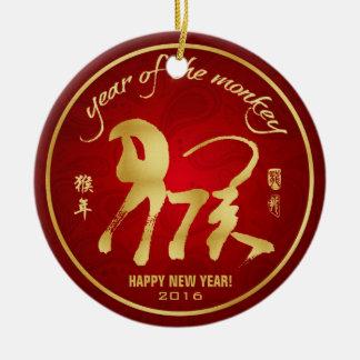 Año del mono 2016 adorno navideño redondo de cerámica