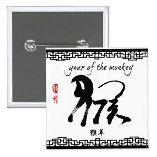 Año del mono 2016 - Año Nuevo chino feliz Pin Cuadrada 5 Cm