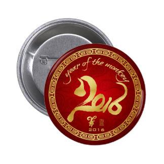 Año del mono 2016 - Año Nuevo chino Pin Redondo 5 Cm