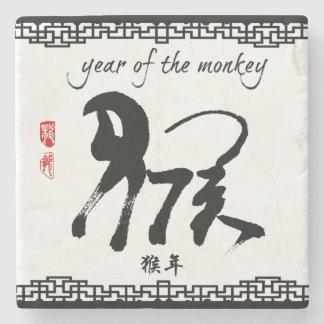 Año del mono 2016 - Año Nuevo chino Posavasos De Piedra