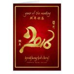 Año del mono 2016 - Año Nuevo lunar Tarjeta De Felicitación