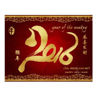 Año del mono 2016 - Año Nuevo vietnamita Postales