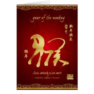 Año del mono 2016 - vietnamita Tet Tarjeta De Felicitación