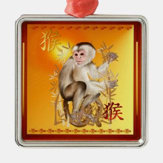 Año del mono adorno navideño cuadrado de metal