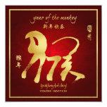 """Año del mono - Año Nuevo chino 2016 Invitación 5.25"""" X 5.25"""""""