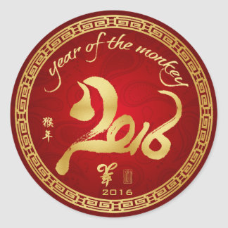 Año del mono - Año Nuevo lunar chino 2016 Pegatina Redonda