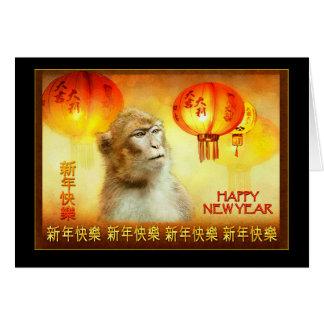 Año del mono, de las linternas chinas y del mono tarjeta de felicitación