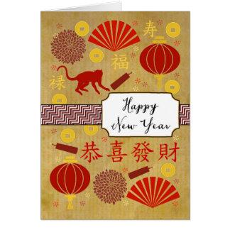 Año del mono - iconos tarjeta de felicitación