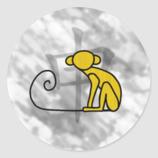 Año del mono pegatina redonda