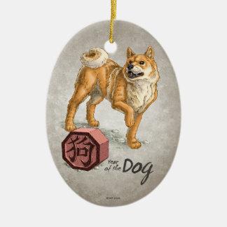 Año del ornamento del óvalo del perro ornaments para arbol de navidad