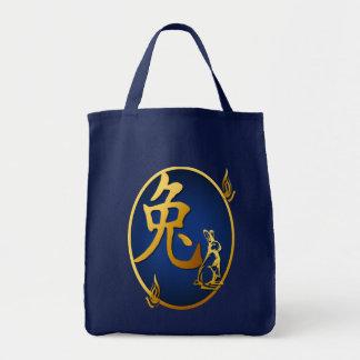 Año del oro de los bolsos del óvalo del conejo bolsa tela para la compra