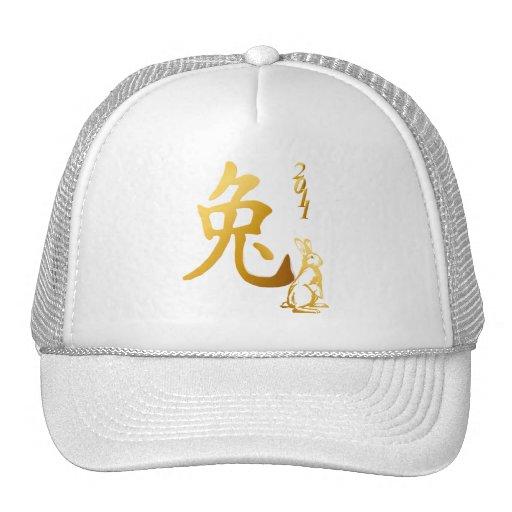 Año del oro de los gorras del conejo 2011