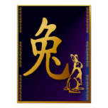 Año del oro del poster del conejo