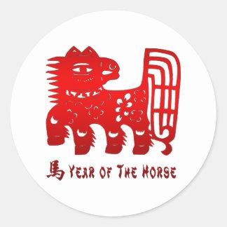 Año del papercut del caballo pegatina redonda