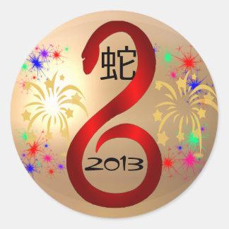 Año del pegatina 2013 de la serpiente