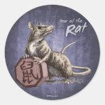 Año del pegatina de la rata - fondo púrpura