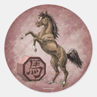Año del pegatina del caballo rojo