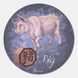 Año del pegatina del cerdo