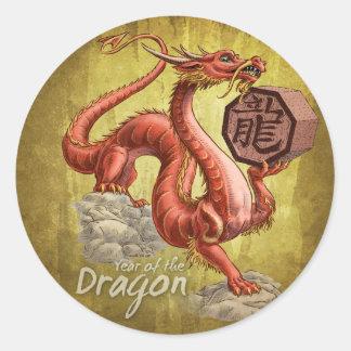 Año del pegatina del dragón