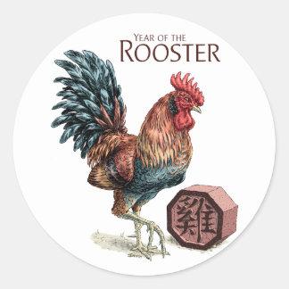 Año del pegatina del gallo