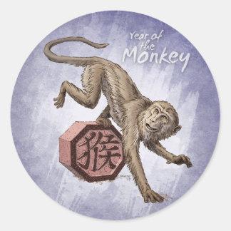 Año del pegatina del mono
