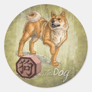 Año del pegatina del perro
