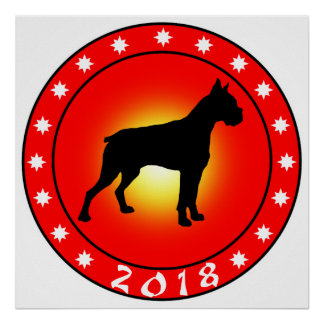 Año del perro 2018 poster