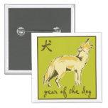 Año del perro pin