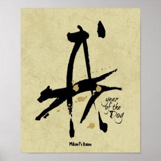 Año del perro - zodiaco chino posters